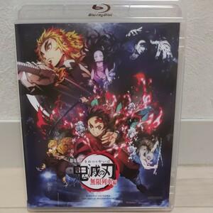 通常版Blu-ray 鬼滅の刃 Blu-ray/劇場版 「鬼滅の刃」 無限列車編 21/6/16発売