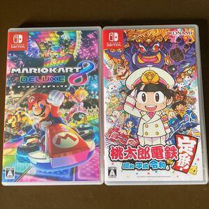 Nintendo Switch マリオカート8デラックス 桃太郎電鉄