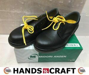 ミドリ安全 革製軽量ウレタン2層底一般静電安全靴 MZ010J静電 26EEE 26cm MIDORI ANZEN 未使用品