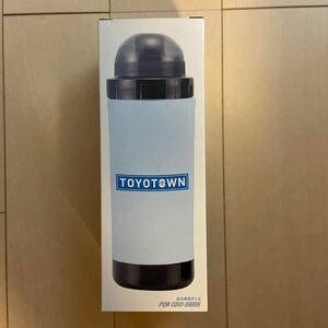 ウォーターボトル 保冷専用ボトル