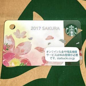 SAKURA 2017 スターバックスミニカード/スターバックスカード/スタバカード/スタバ/さくら/利用可