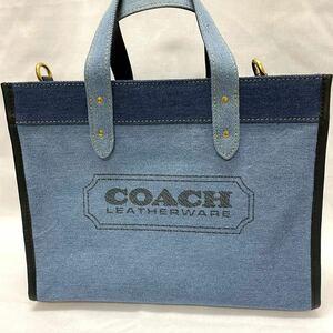 COACH コーチ トートバッグ キャンバス 青 ブルー ポーチ デニム ショルダー紐付き メンズ レディース 人気