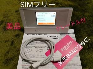 クレードル付 Wi Fi NEXT W05 楽天UN-LIMIT対応 SIMフリー