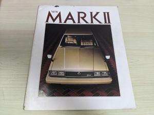 トヨタ マークツー/TOYOTA MARKⅡ 1981.5 セダン/ハードトップ/2800GRANDE/LG/GT/LE/GR/内装/旧車/カタログ/自動車パンフレット/B3210876
