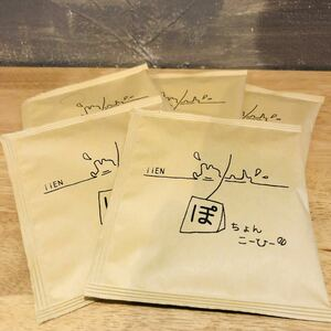 ドリップバッグ コーヒー 10個セット ぽちょんブレンド Dip Style iiEN coffee 珈琲