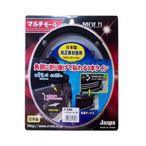 Покрытие Молл   мульти-  Молл  3 колонка  линия  Молл   хром  2.5m объем   ширина 6mm x 3  Япония  произведено   автомобиль  Jaspa/ ...  X346