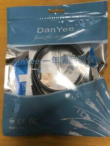 LANケーブル CAT7準拠 [Danyeeインターネットケーブル 結束マジックテープ付き 0.5m 2本セット、ブラック