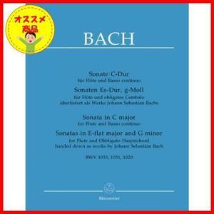 【限定商品】 S. J. Werke als ueberliefert Cembalo obligates g-Moll pz92 Es-Dur, Sonaten Continuo. Basso und Floete fuer C-Dur