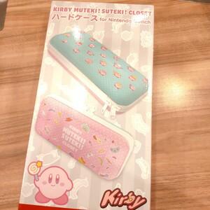 【新品】 Nintendo Switch 星のカービィ ハードケース ポーチ