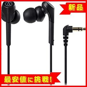 【残1】ブラック audio-technica SOLID BASS カナル型イヤホン 重低音 ハイレゾ音源対応 ブラック AT