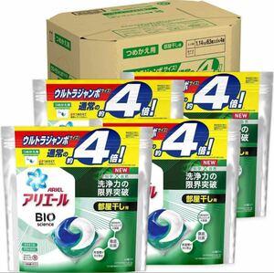 アリエール バイオサイエンス ジェルボール3D 詰め替え ウルトラジャンボ 63粒入×4セット 洗濯洗剤 P&G部屋干し つめかえ