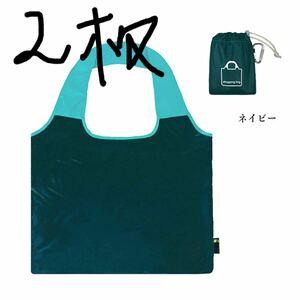 エコバッグ 折りたたみ コンパクト 洗える買い物バッグ 軽量 丈夫 トートバッグ