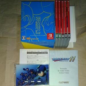 動作確認済み ロックマン&ロックマンX 5in1 スペシャルbox ニンテンドースイッチ版 クラシックス アニバーサリー