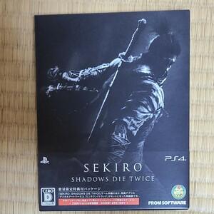 PS4 SEKIRO