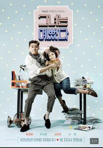韓国ドラマ 彼女はキレイだった Blu-ray版 日本語字幕