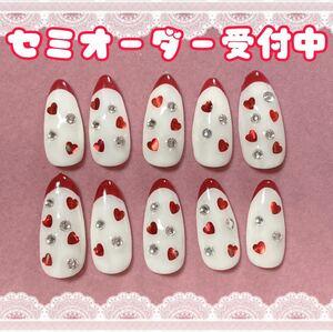 韓国ネイル フレンチネイル きらきらネイル 付け爪 ネイルチップ ショート丈 ネイルアート