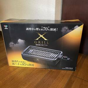 YAMAZEN山善ホットプレート・グリル鍋