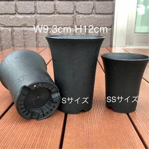 ハオルチア専用丸鉢Sサイズ(黒) (W9.5 H12)30個