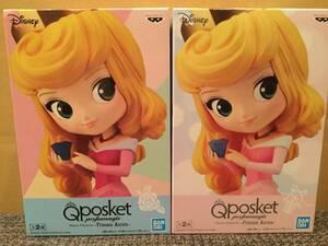 Qposket perfumagic Disney Character Princess Aurora 2種セット Q posket フィギュア プライズ 新品 未開封 同梱可