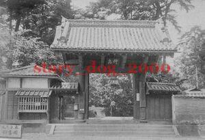 複製復刻 絵葉書/古写真 東京図書館 湯島聖堂 仰高門 書籍館 昌平館 昌平校 明治期 WA_112