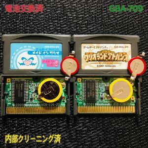GBA -709 電池交換済 メイドインワリオ ワリオランドアドバンス
