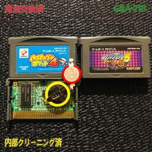 GBA -718 電池交換済 パワプロクンポケット4 ロックマンエグゼ5