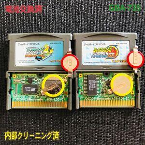 GBA -735 電池交換済 ロックマンエグゼ4.5 ロックマンエグゼバトルチップGP