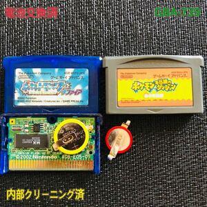 GBA -739 電池交換済 ポケットモンスターサファイア ポケモン不思議のダンジョン