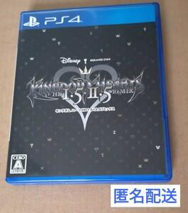 キングダム ハーツ HD 1.5+2.5 リミックス PS4スクウェア・エニックス