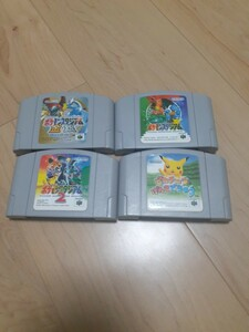 ニンテンドー64 ニンテンドウ64 Nintendo64 ソフト まとめ売り