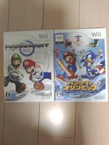 Wiiソフト マリオカート マリオバンクーバーオリンピック