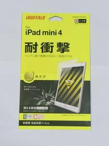 iPad mini4 mini5 耐衝撃 高光沢 液晶保護 フィルム RR