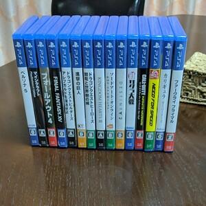 PS4ソフト15本まとめて