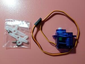 電子工作 RC用 180度 1個 超小型 サーボモーター servo motor