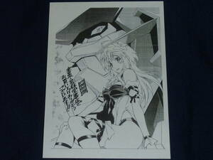 人狼機ウィンヴルガ 1巻 書泉特典 綱島志朗 初版 JINKI ジンキ 検4巻