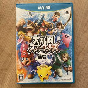 大乱闘スマッシュブラザーズ WiiU WiiUソフト
