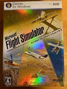日本語版 フライトシミュレーターX 箱 説明書 Flight Simulator X 中古 マイクロソフト XP Vista