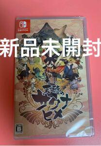 Nintendo Switch 天穂のサクナヒメ