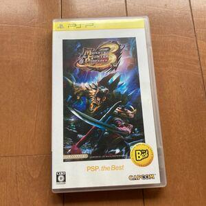 モンスターハンターポータブル 3rd PSP the Best