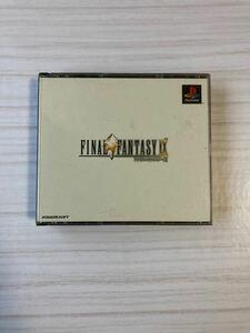 【ジャンク品】PS ファイナルファンタジー9 PSソフト FF9