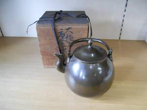 銅瓶 唐銅水指 重さ1016グラム 箱有