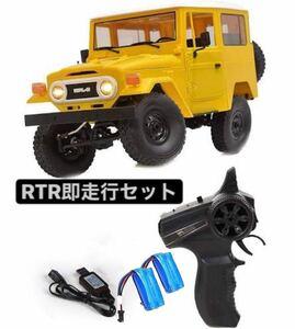 ★国内即納 バッテリー2本 黄 イエロー WPL C34 ラジコンカー RC 1/16 2.4G 4WD RTR即走行セット トラック クローラー オフロード D12後継