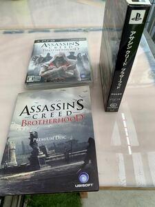 PS3ソフト アサシンクリードブラザーフッド(初回生産版)