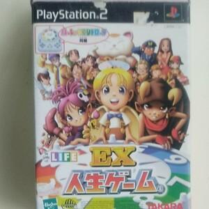 PS2ソフト EX人生ゲームルーレットコントローラ同梱版