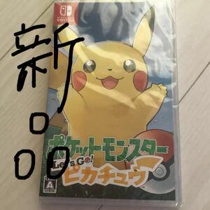 新品未開封 ピカチュウ ポケットモンスター Let''s Go Nintendo Switch ポケモン レッツゴーピカチュウ