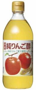 500ml 内堀醸造 純りんご酢 500ml