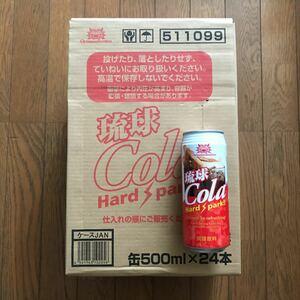 沖縄限定 琉球コーラ 500ml 24本