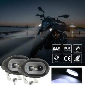 2個セット LEDフォグランプ ワークライト 40w 7d 広角タイプ ホワイト CREE社製チップ搭載 オードバイ バギー適用 防水作業灯 角度調整可能