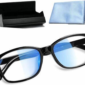 ブルーライトカット メガネ 紫外線 UVカット パソコン眼鏡 軽量 男女兼用