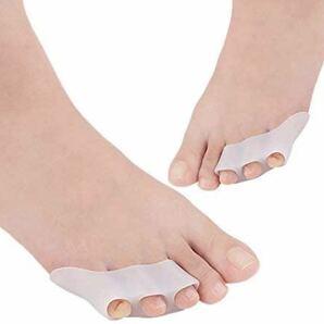 内反小趾 サポーター 足指 小指 洗える